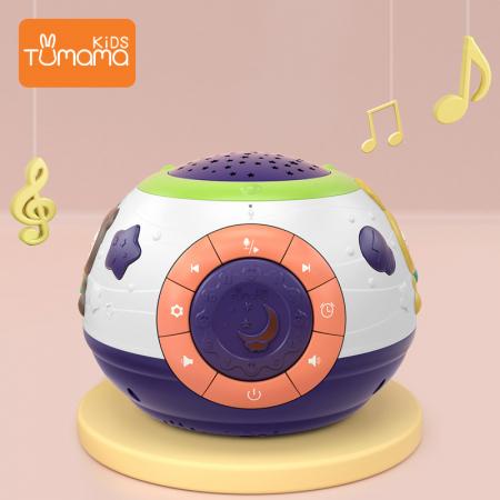 Lampa de veghe Minge Magica  Tumama® interactiva, cu proiector stelute, variatii de culori, sunete, 14x18 cm, multicolor1