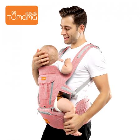 Marsupiu ergonomic 3 in 1 Tumama®,pentru bebelusi, din bumbac organic, 0 – 36 luni, cu scaunel detasabil, roz1