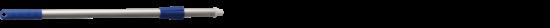 Maner aluminiu, 650 mm 0