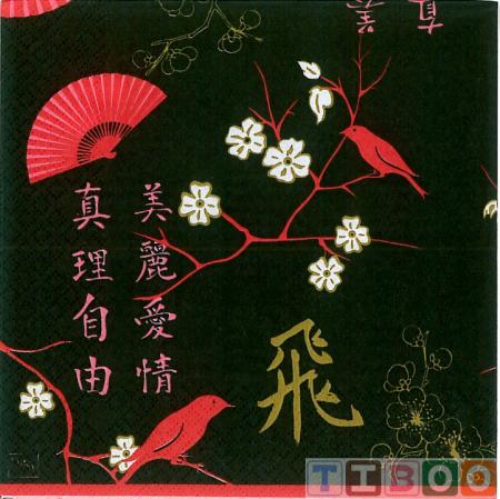 Servetel decorativ- evantai -33x33 [1]