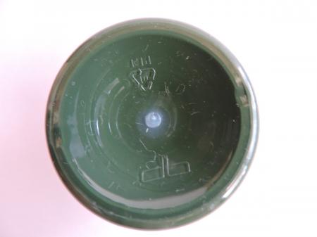 Vopsea acrilica mata 50 ml- verde brad [2]