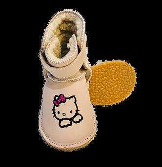 Cizme imblanite Baby piersica cu Hello Kitty [2]