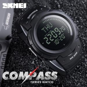 Ceas barbatesc Skmei, Busola, Sport, Digital, Compass [2]