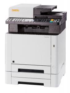 Multifunctional Laser Color UTAX P-C2155W MFP A4, 21 ppm, 600dpi, 512MB RAM, USB2.0, LAN, Wi-Fi, Duplex, Print, Copy, Scan, Fax0