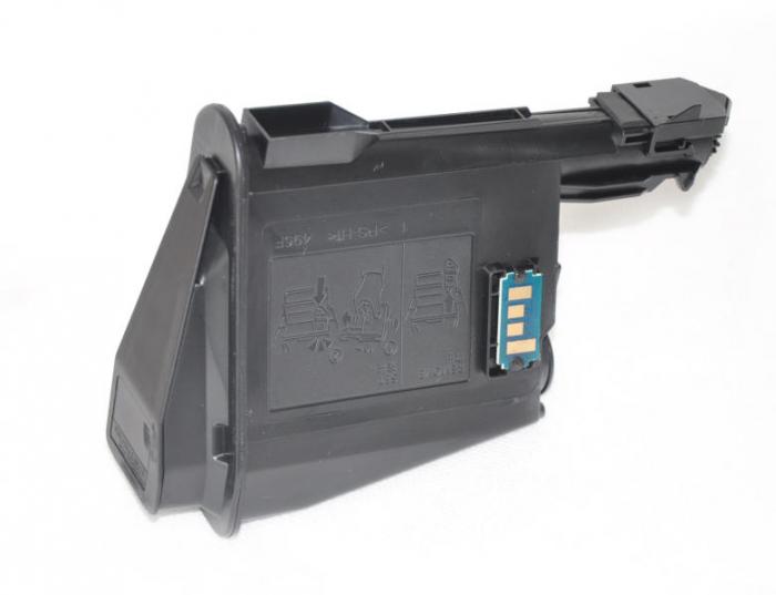 Kyocera tk-1125 (bk) toner compatibil 0