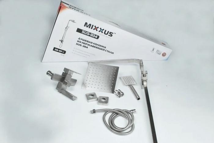 Baterie sanitara pentru dus Mixxus KUB-009-J, cu coloana telescopica , para dus [9]