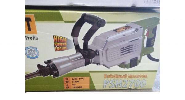 Ciocan demolator PROCRAFT PSH2700 [5]