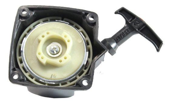 Demaror pornire motocoasa TL43 52 (E-Double spring) [0]