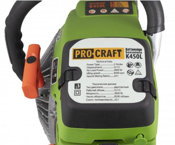 Drujba Procraft K450L | 3600W [6]