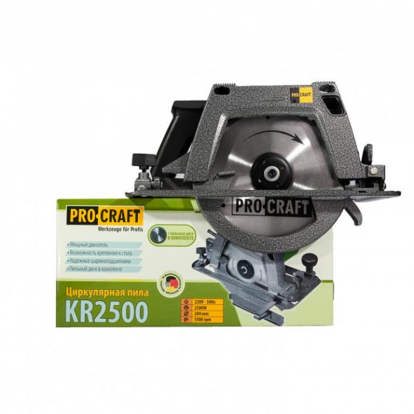 Fierastrau electric circular PROCRAFT KR2500 [4]