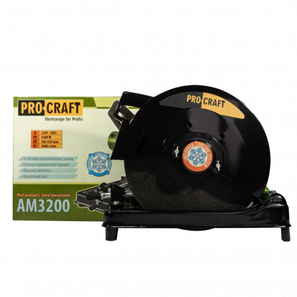 Fierastrau electric debitat metal Procraft AM3200, 3200W, 355mm [4]