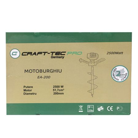 Motoburghiu CRAFT-TECH EA-200 [2]