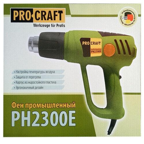 Feon industrial PROCRAFT PH2300E [3]