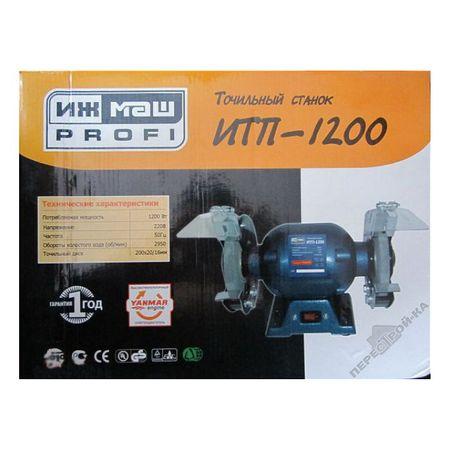 Polizor IJMASH ITP1200 [5]