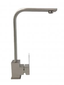 Baterie sanitara pentru chiuveta MIXXUS KUB-011, pipa inalta [2]