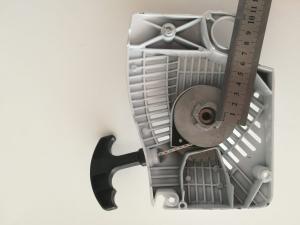 Demaror drujba 5200 metal [3]