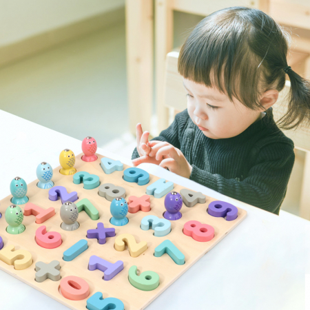 Puzzle 3D lemn Cifre si joc pescuit 2 in 1, Toyska [4]