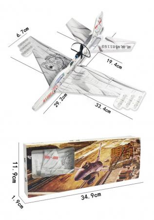 Avion planor din polistiren, lumina LED si elice, Incarcare USB [2]