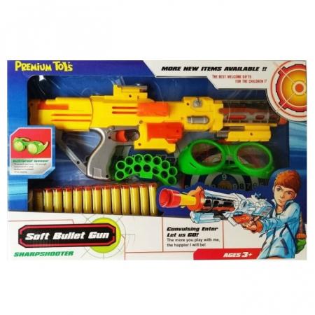 Pusca  Soft Bullet Gun cu gloante din spuma, galben [3]