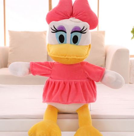 Mascota Daisy Duck, 60 cm [0]