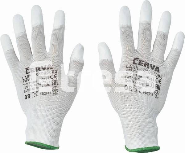 LARK, Manusi de protectie din nylon, imersate in poliuretan [0]