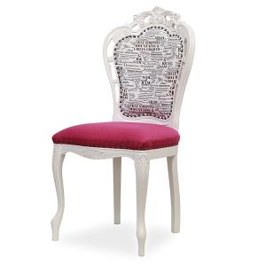 Monalisa EVO_1155 scaune clasic baroc lemn masiv fag tapitat [0]