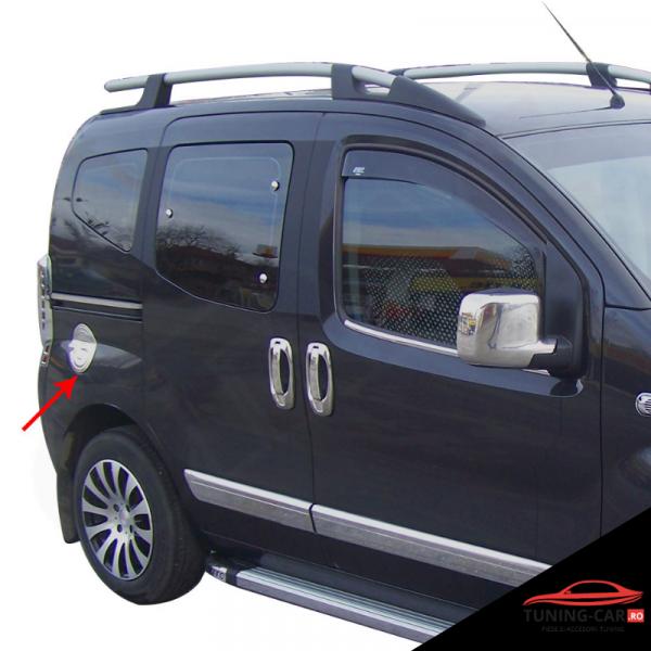 Decor Capac Rezervor Inox Fiat Fiorino 2010 1