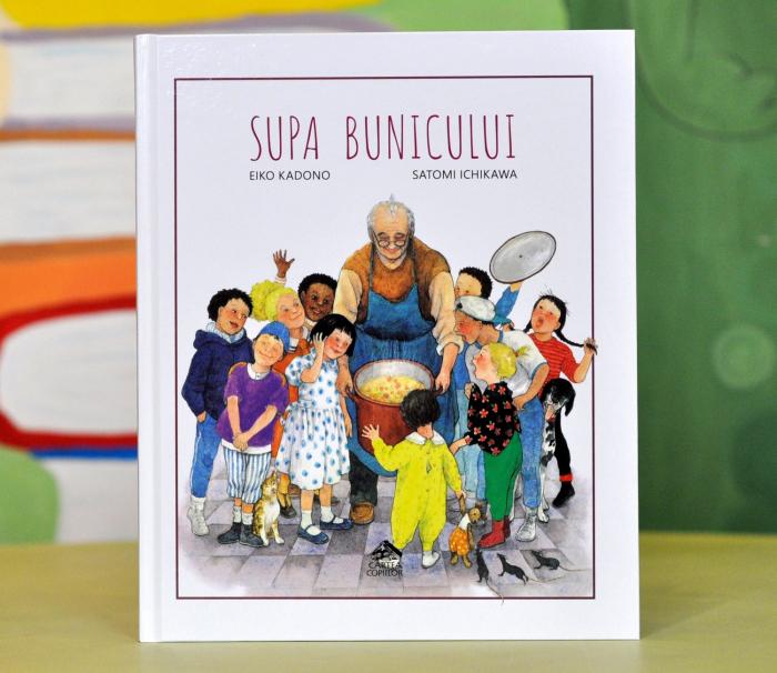 SUPA BUNICULUI - de Eiko Kadono, cu ilustrații de Satomi Ichikawa 0
