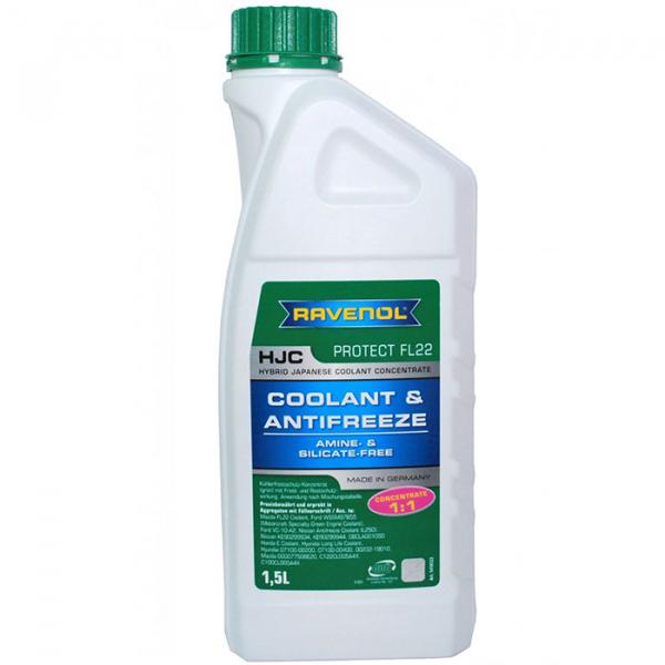 Antigel verde concentrat Ravenol HJC - 1,5 Litri 0