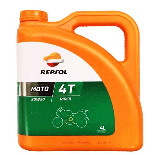 Repsol Moto Rider 4T 20W50 - 4 Litri 0