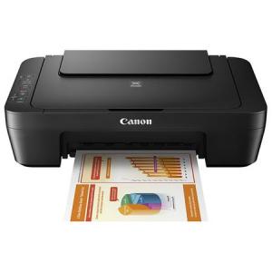 Multifunctional Inkjet color Canon Pixma MG2550s, A4, Negru2
