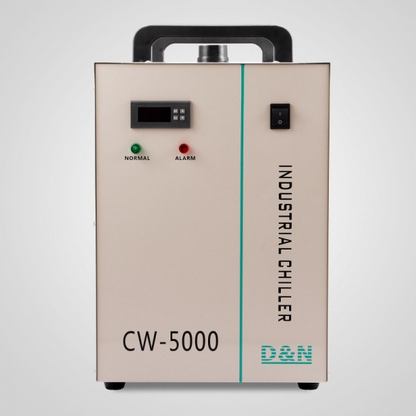 CW5000 Chiller Industrial Racitor 4
