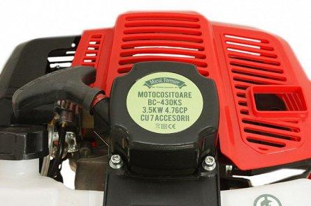 Motocositoare CSG-430K 4.76CP cu 7 accesorii [2]