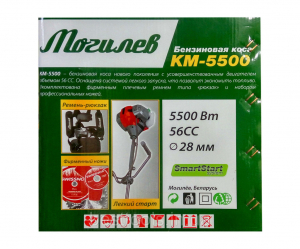 Motocoasa pe benzina in 2 Timpi Mogilev M5500, 5.8 CP, 4 Sisteme de Taiere [4]