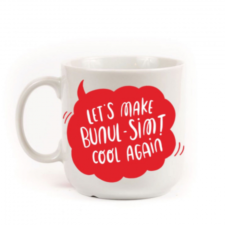 Cana - Let's make bunul-simt cool [0]