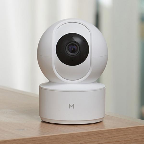 Camera smart Xiaomi IMILAB 360° 1080P Pan/Tilt, Wi-Fi, H.265, detectare planset bebelusi, ecosistem european 5