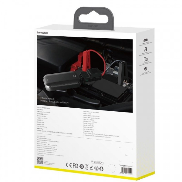 Jump starter auto & power bank Baseus 8000 mAh, 5V, 2.4A, intensitate max 800 A, cabluri si clesti incluse 6