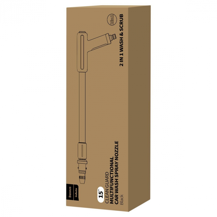 Kit pentru spalare auto Baseus 2 in 1, lance + mop, lungime furtun telescopic 15 metri, alimentare la retea apa, 3 conectori inclusi 7