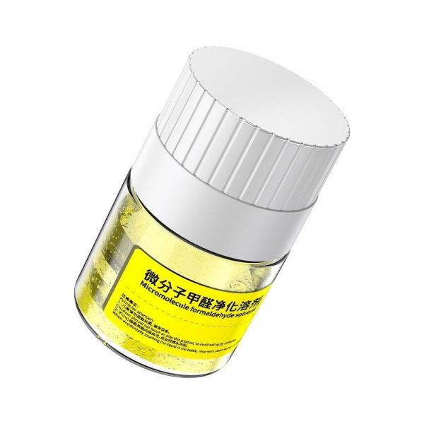 Cartus de rezerva pentru purificator aer auto Baseus anti formaldehida 2