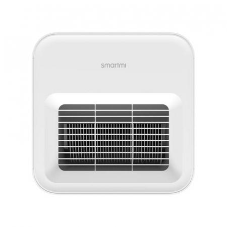 Umidificator de aer Xiaomi Smartmi generatia a 2-a, 260 ml/h, rezervor 4 L, Wi-Fi, LED, compatibil Mi Home EU4