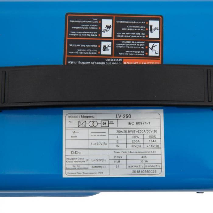 Invertor Micul Fermier LV-250 albastru [1]