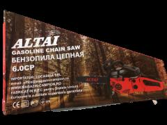 Drujba CAMPION ALTAI 5.5CP, 52CC, L+Lama 40cm, 10000 Rpm [2]