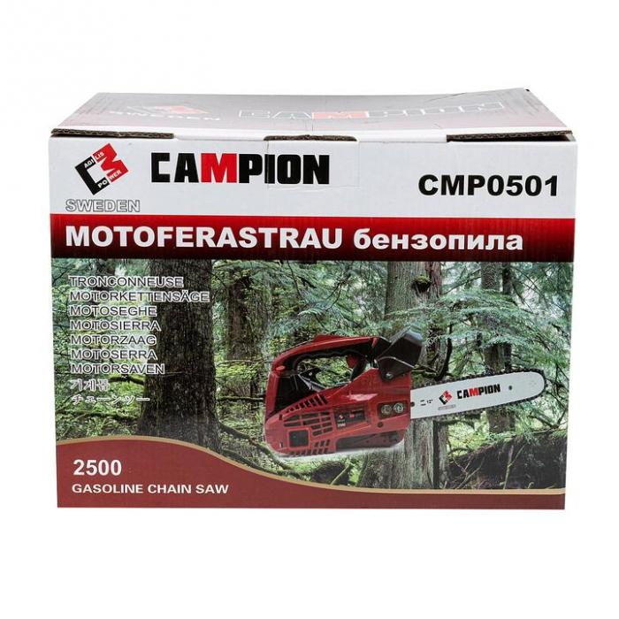 Drujba CAMPION CMP0501, 1.6 CP, Lama 30cm, Accesorii Incluse, pentru Crengi si Constructii [3]