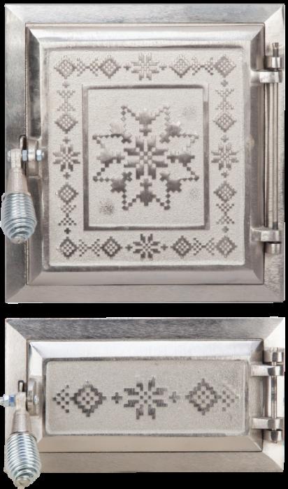 Usa Soba cu Cenusar Motive Romanesti Nichelata 275x140x255 mm [0]