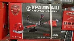 Motocositoare 4200W Ural Mash [1]