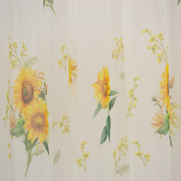 Perdea Velaria de bucatarie cu floarea soarelui [1]
