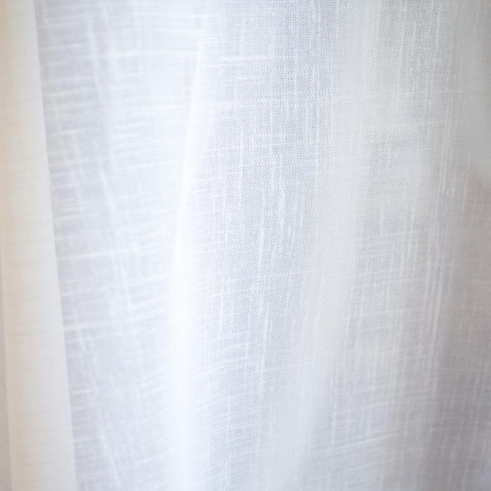 Perdea Velaria in sude heavy ivory, 265x245 cm [5]