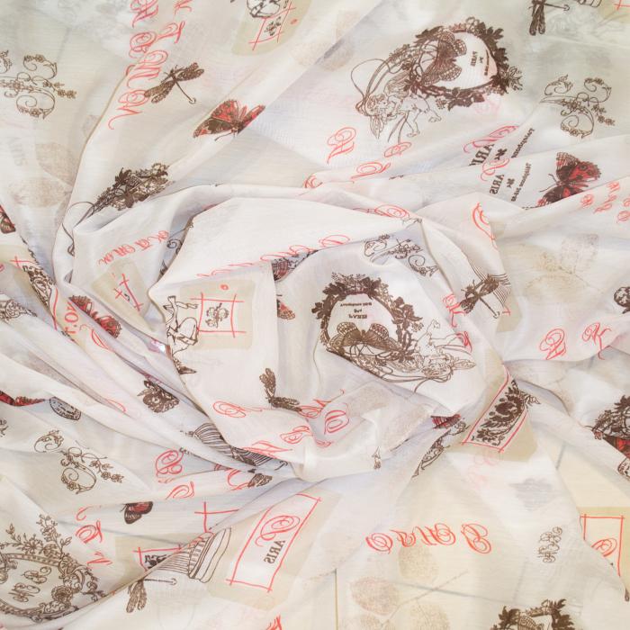 Perdea Velaria batist rosu, Paris 300x245 cm 2