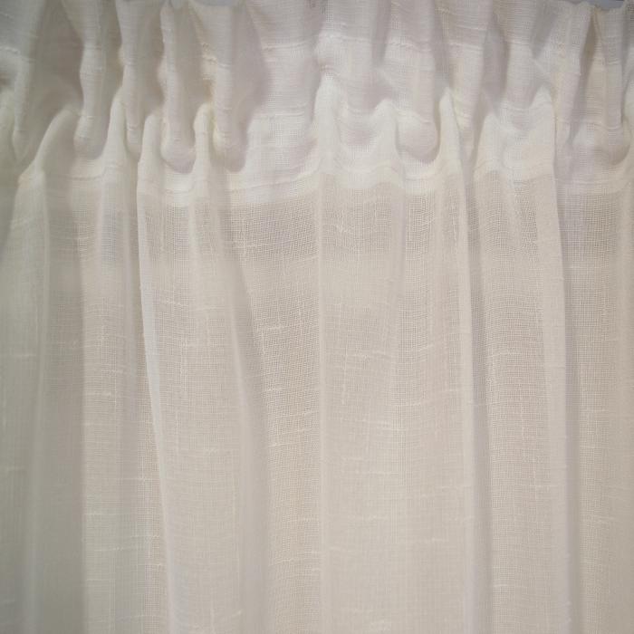 Perdea Velaria in simplu alb, 200x250 cm 2