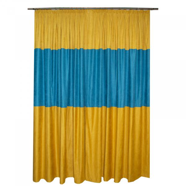 Set draperii galben-turcoaz, 2x175x245 cm 1